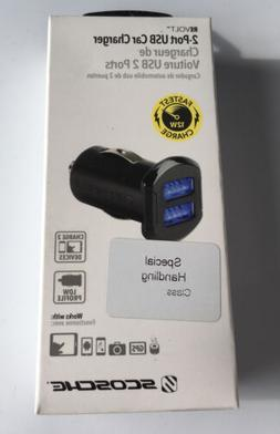 12w usb car charger with 2 illuminated
