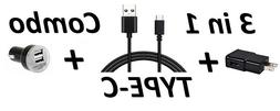 3 IN 1 TYPE C COMBO CAR + WALL CHARGER + EXTRA LONG USB CABL