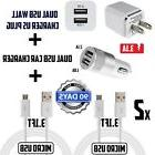 DOUBLE Charger Combo Kit Wall + Car Charger + 2 micro USB ca