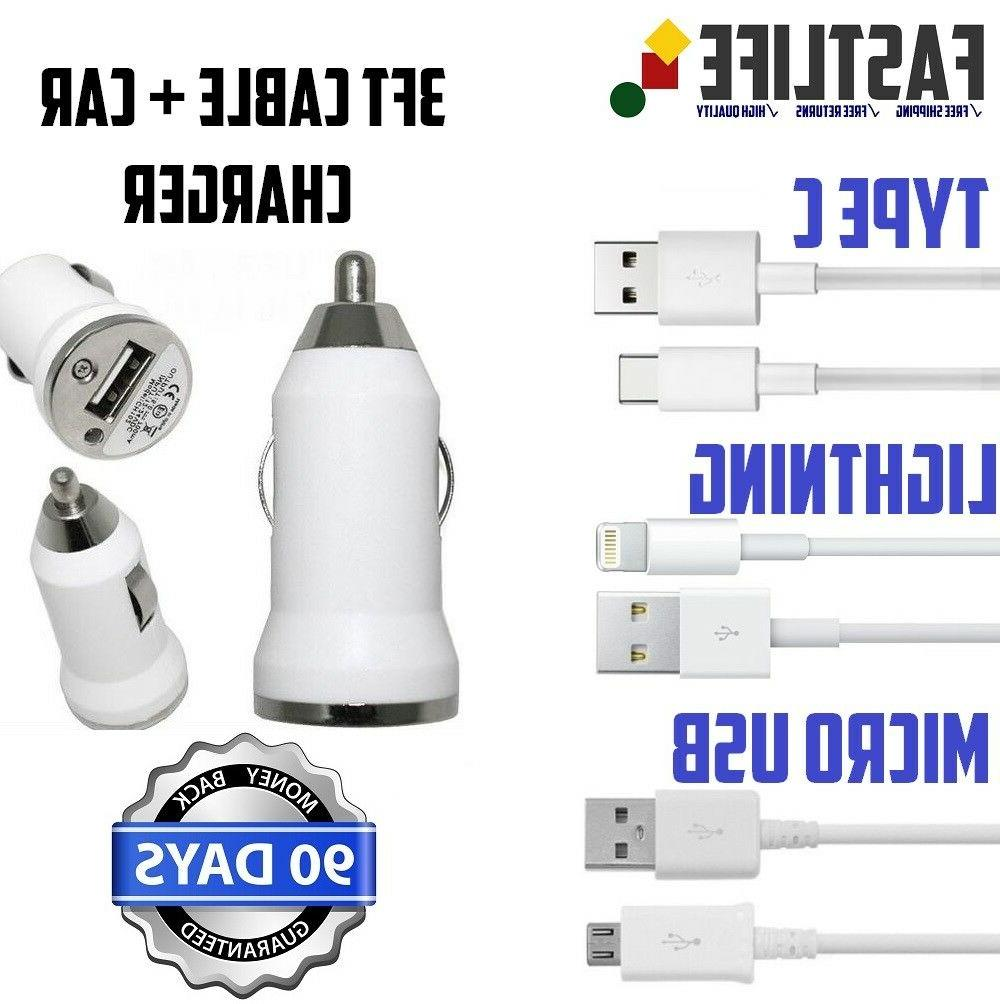 White Car charger with 3ft USB cable for iphone 5,SE,6,7 / S